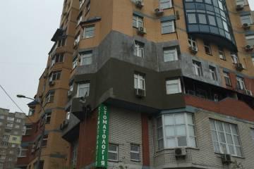 Утепление квартир пенопластом в Киеве