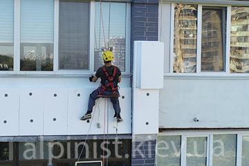 преимущества нашей компании Alpinist.kiev.ua фото