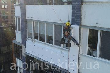 утепление балконов в Киеве под ключ компания альпинисты киев фото