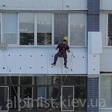 uteplenie-balkonov-v-ukraine-alpinistami-foto-kategorii