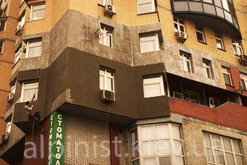 утепление квартир просп. Палладина 20 фото категории