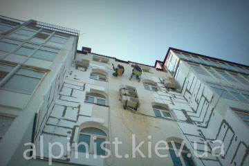 утепление зданий офисов альпинистами фото