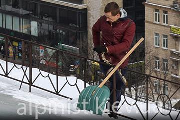 чистка снега и сосулек с крыши кмда пример нашей работы фото