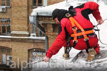 пример нашей работы очистка снега с крыш бесан инвест