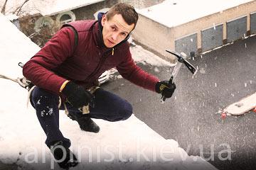 пример нашей работы по очистке снега и сосулек с крыши укртелекома фото