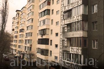 примеры выполненных работ - утепление стен жилого дома по ул. Щусева 36