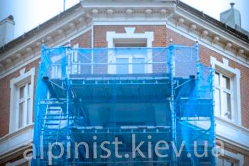 реставрация фасадов зданий архитектурно-исторического значения фото