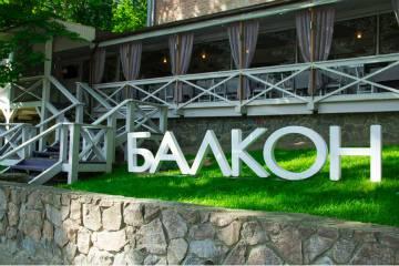 теплоаудит ресторана балкон фото