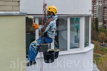 alpinist.kiev.ua преимущества нашей компании фото