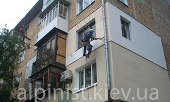 наши услуги утепление фасада дома альпинистами
