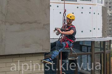 преимущества нашей компании Alpinist.kiev.ua в утепление квартир фото