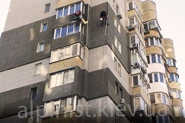 пример нашей работы по утеплению трех квартир по ул отдыха 10