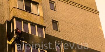 технологии утепление балкона фото категории