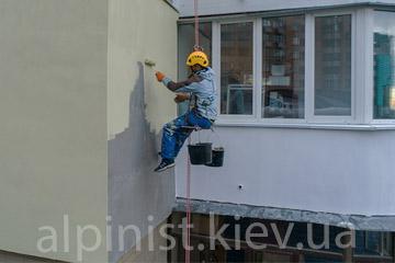 утепление фасадов в Киеве от профессионалов фото