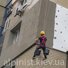 uteplenie-kvartir-v-ukraine-alpinistami-foto-kategorii