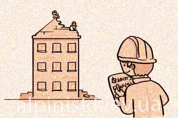 гарантийные обязательства строительной компании фото