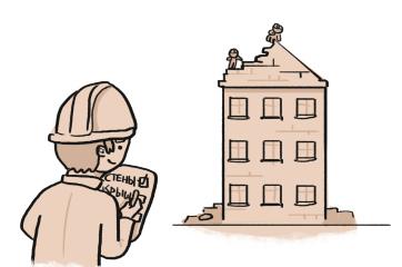 гарантия строительной компании новость