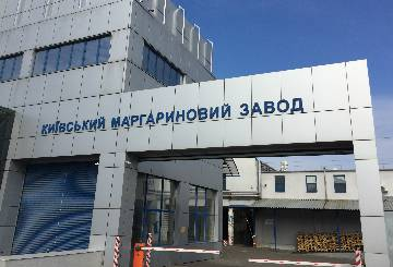 montazh-reklamnoj-vyveski-zavoda-Olkom