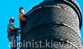 капитальный ремонт труб. Альпинисты Киев