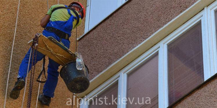 утепление фасадов промышленными альпинистами фото слайдера