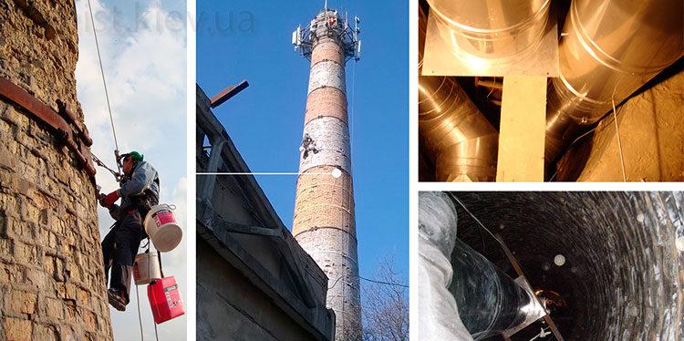 ремонт промышленных дымовых труб альпинистами фото слайдера