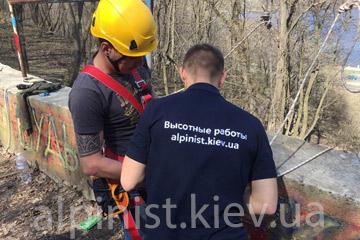 курсы промышленного альпинизма в городе киев фото