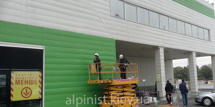мойка и очистка фасадов нашими альпинистами фото слайдера