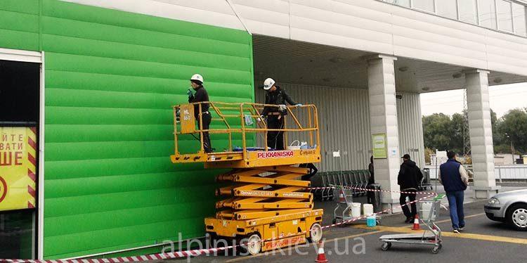 мойка фасада строительного супермаркета Леруа Мерлен фото слайдера