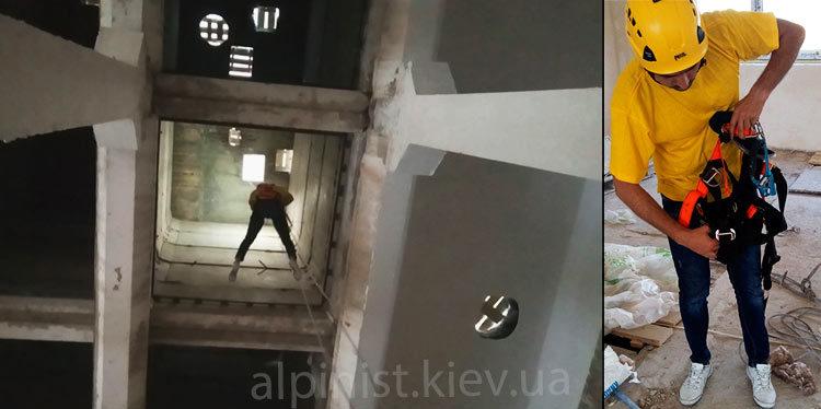 ремонт силосов на комбикормовом заводе в чернигове фото слайдера