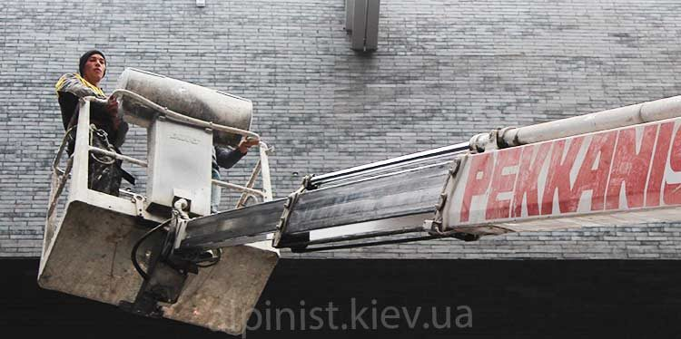 уборка после строителей трц форум фото слайдера