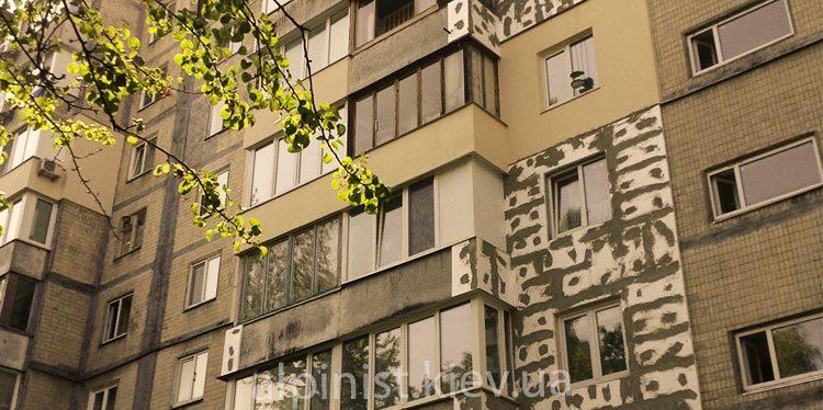утепление фасада жилого дома по ул. Щусева 36 фото слайдера