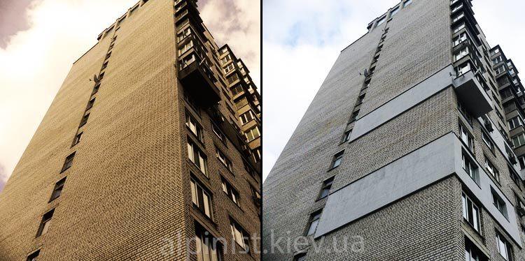 утепление квартир по ул. сортировочная 4 фото слайдера