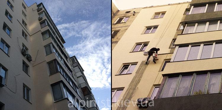 утепление стен много квартирного дома Щусева 36 фото слайдера