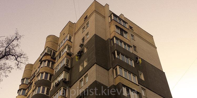 утепление трех квартир на ул. Отдыха 10 фото слайдера