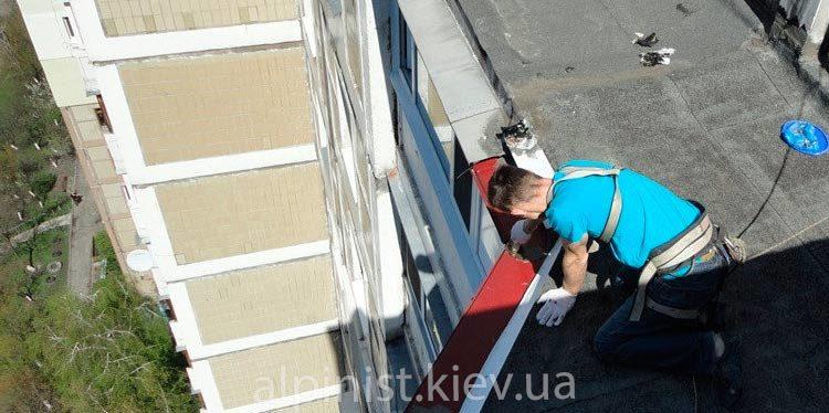 ремонт крыши балкона альпинистами фото слайдера