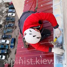 ремонт крыши балкона фото категории
