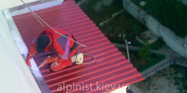 ремонт крыши балкона на высоте фото слайдера