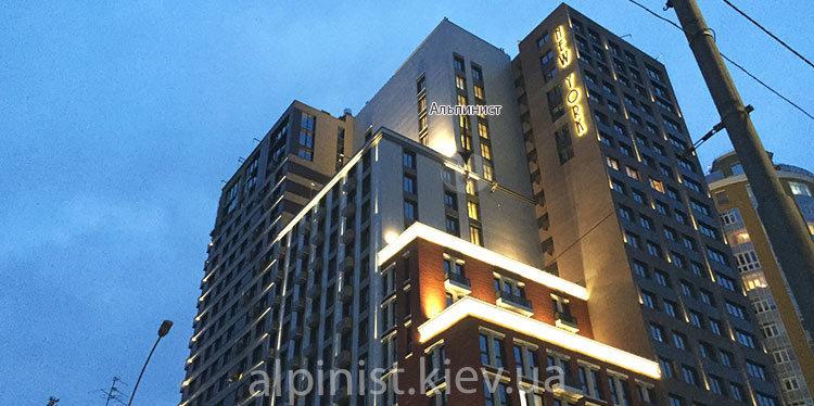 подсветка фасада ЖК New York House фото слайдера
