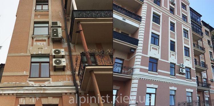 Реставрация фасадов зданий. ул. большая житомирская 20  компания Альпинисты Киев слайдер