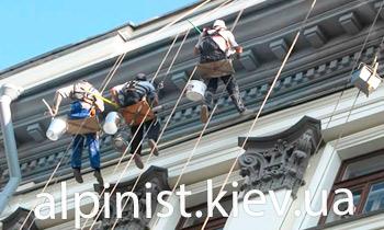 реставрация и ремонт фасада наши услуги фото