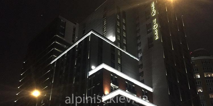 монтаж наружного освещения объект жилой комплекс нью йорк хаус фото слайдера