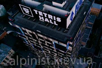 пример работы подсветка фасадов зданий жк тетрис холл