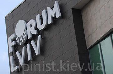 nashi-raboty-glavnaya-posle-stroitelnaya-uborka-trc-forum-foto