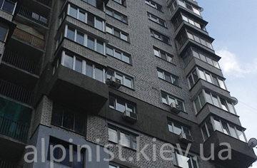 nashi-raboty-glavnaya-uteplenie-kvartir-po-ul-sortirovochnaya-4-foto