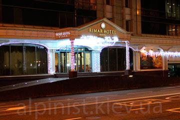 новогоднее оформление отеля на высоте от альпинисты киев фото