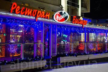 новогоднее оформление ресторанов профессионалами альпинистами фото