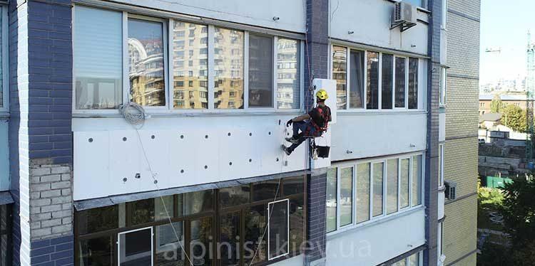 утепление балконов ремонт профессиональными альпинистами фото слайдера