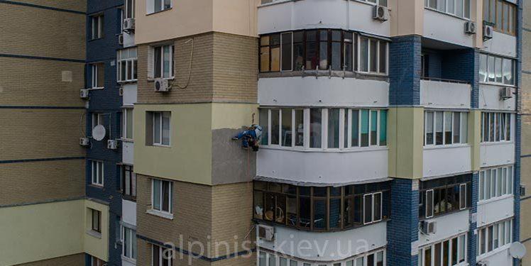 утепление фасадов в Украине промышленными альпинистами фото слайдера