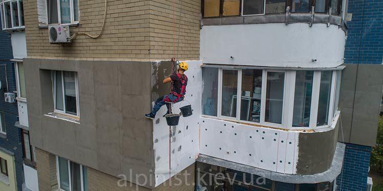 утепление квартир в украине альпинистами фото слайдера