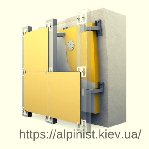 Как сделать ремонт вентилируемого фасада из керамогранита картинка